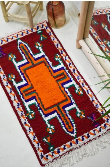 Carpet Azilal Skylight
