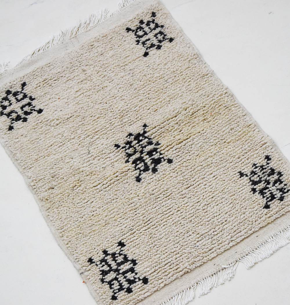Beni Ouarain small rug Five patterns