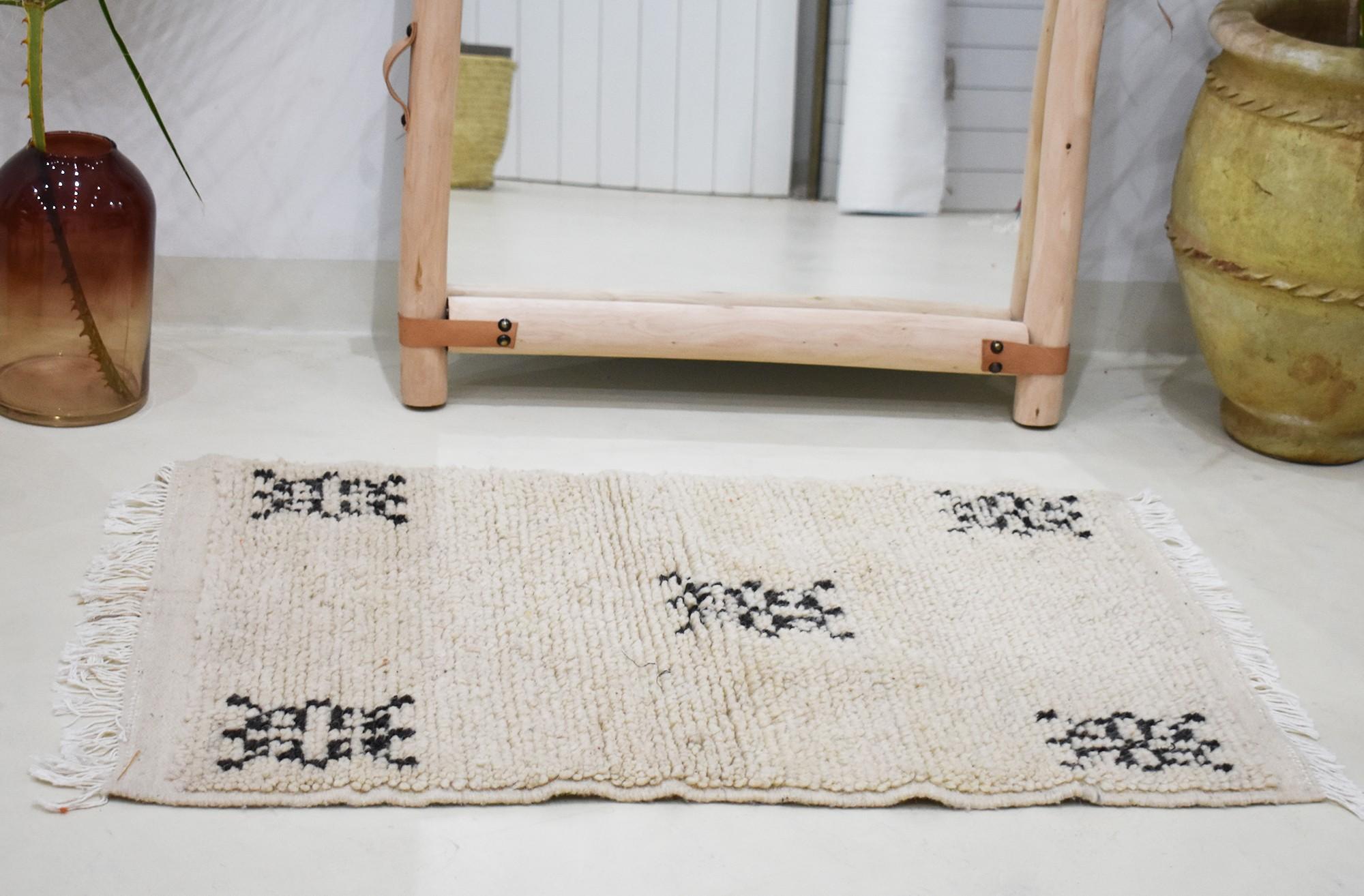 Beni Ouarain small rug Five patterns