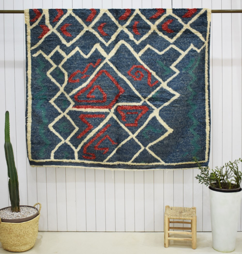 Grand Tapis Vintage Cyber Rouge