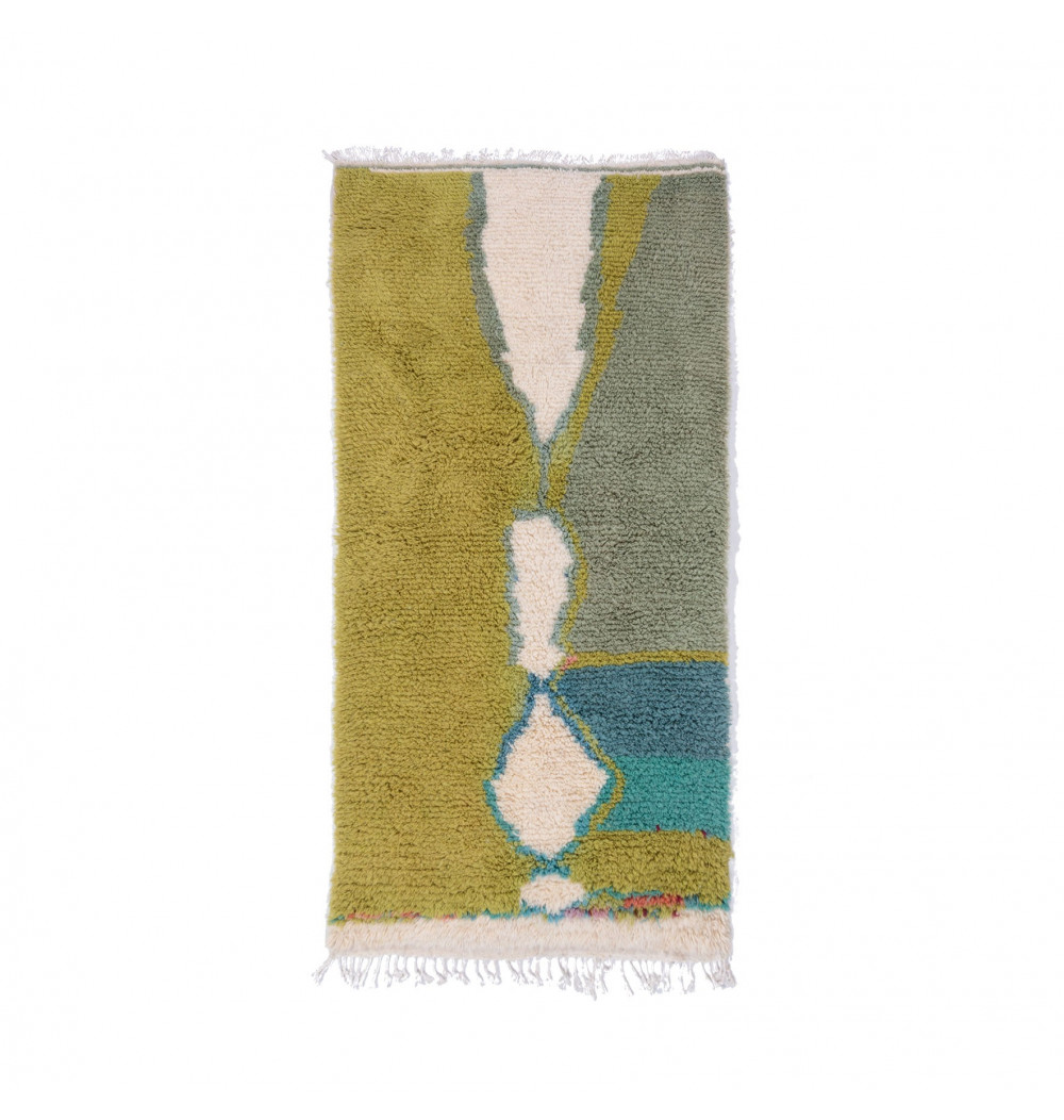 Carpet Azilal Marshes