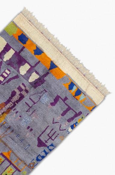 Tapis Mrirt berbère coloré violet