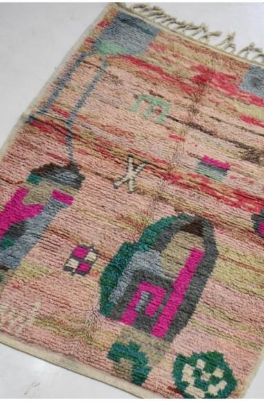 petit tapis azilal vintage 140 x 190