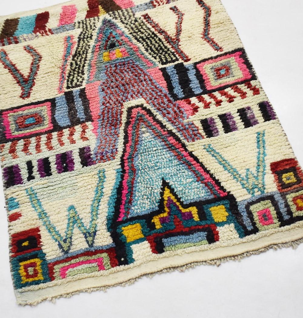 Petit tapis berbère allure ethnique