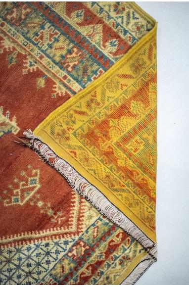 """Vintage """"Diadem"""" rug"""